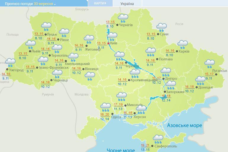 Украину накроют холодный циклон и магнитные бури: когда ждать непогоды, фото-1